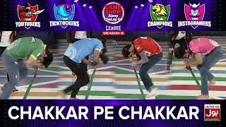 Chakkar Pe Chakkar   Game Show Aisay Chalay Ga League Season 5   Danish Taimoor Show   TikTok