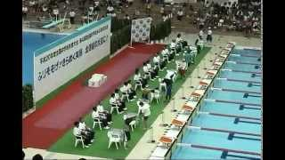 全中 男子200m Fr. 決勝 2008.08.22