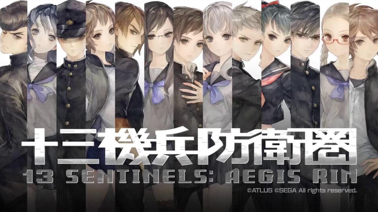 【十三機兵防衛圏 BGM】渚のバカンス【13 Sentinels: Aegis Rim OST】
