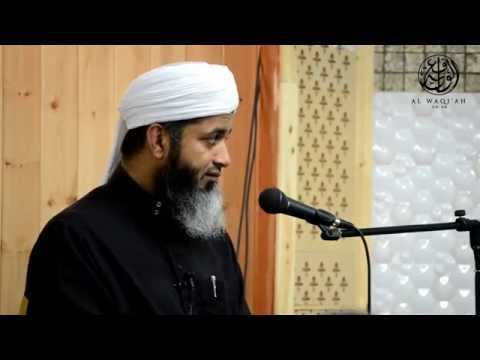 ALLAH'S LOVE FOR HIS SERVANTS | Shaykh Hasan Ali ᴴᴰ