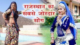 राजस्थान का सबसे जोरदार सांग Kishan Bhadana की आवाज में: जानू थारा प्यार में | वीडियो जरूर देखे