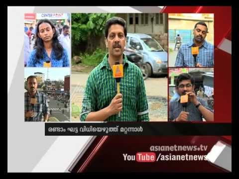 Kottikalasham in Kerala districts | Kerala local body election 2nd phase