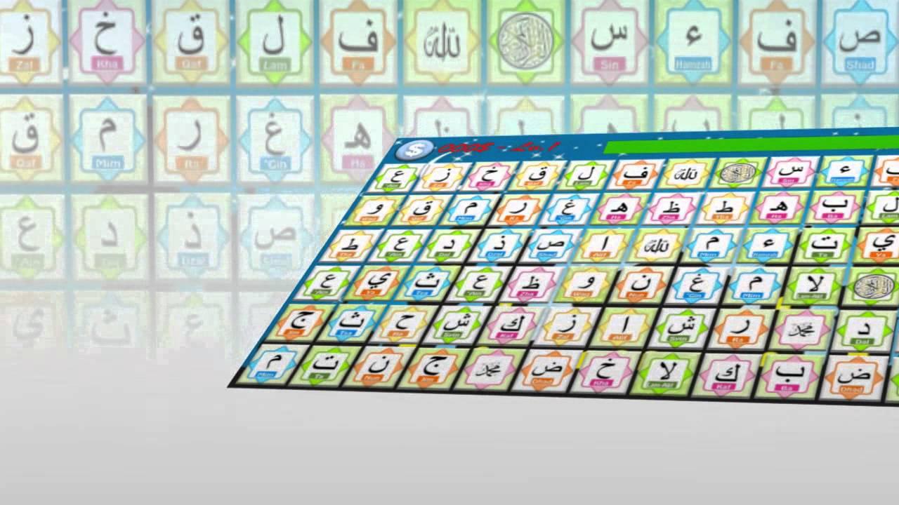 Game Onet Klasik Hijaiyah - YouTube