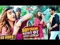 #VIDEO   BOYFRIEND बदलने का नया तरीका   #Akshara Singh   Hindi Rap Song   New Song 2021