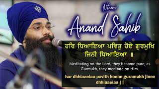 Ddt Short Anand Sahib Khalsa Nitnem Free MP3 Song Download 320 Kbps