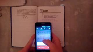Photomath - Программа ,которая делает уроки сама.