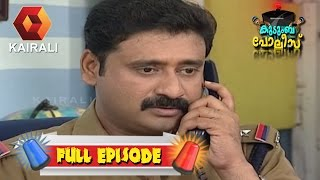 Kudumba Police 16/03/17 Real Full Episode