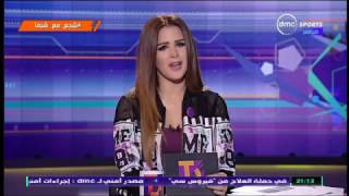 TimeOut - رد قاسي من احمد الشناوي حارس مرمى الزمالك على
