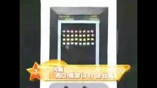 Японское ШОУ!) Тетрис по японски!) / Japanese SHOW! Japanese rice!)