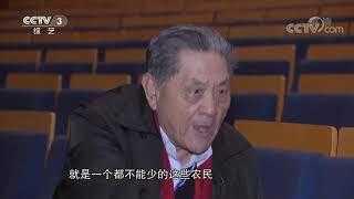 《文化十分》 20201230| CCTV综艺 - YouTube