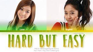 f(x) (에프엑스) LUNA & KRYSTAL Hard But Easy (어렵고도 쉬운) Color…