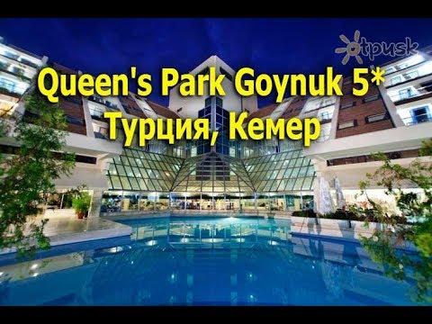 Queen S Park Goynuk 5 Kemer Youtube