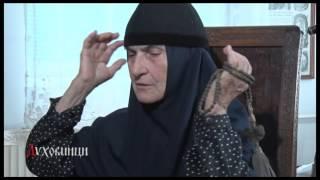 Благовештење Рудничко - 02. део