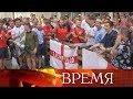 Британские болельщики восхищены радушием россиян и сожалеют, что многие соотечественники не приехали