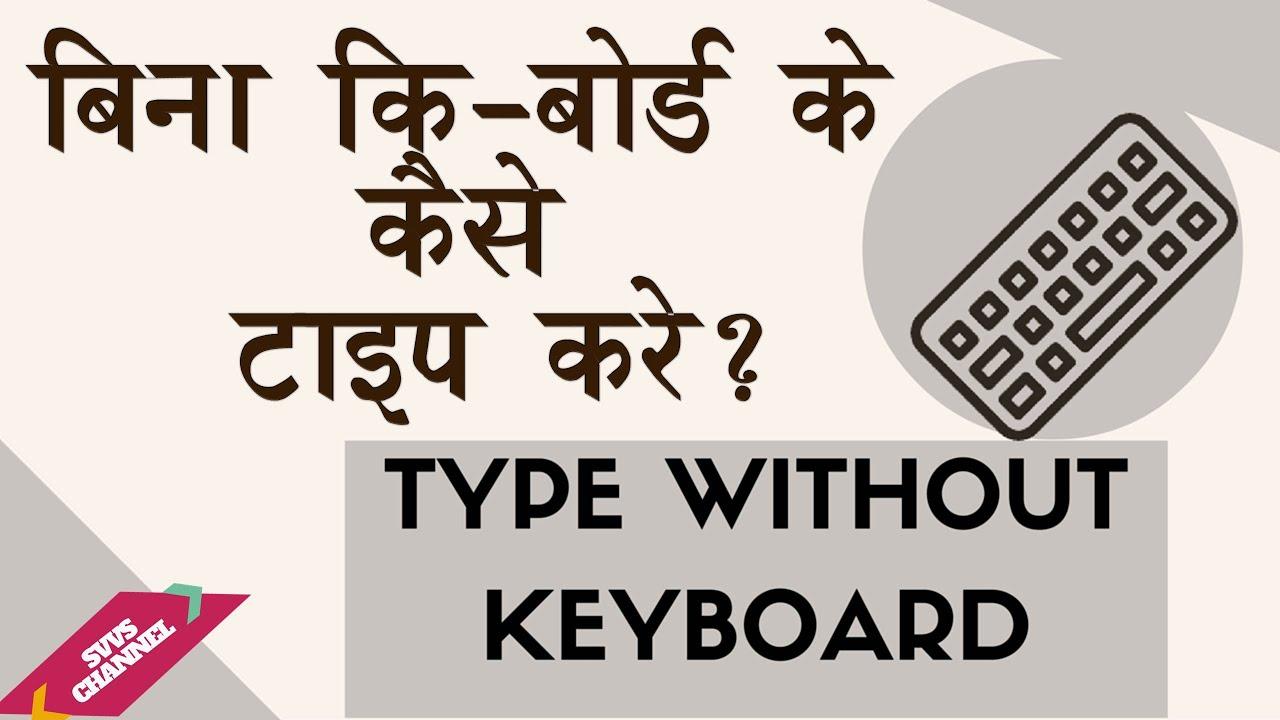 Download hindi font kritidev kriti dev | trustmeher.