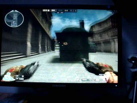 Chinese Cross Fire  -Dual UZI-  and  -Dual Pistols-