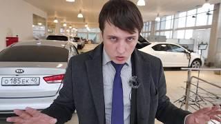Киа Оптима 2016 (Kia Optima) Не конкурент Тойоте Камри, все 1.7 млн на помойку.