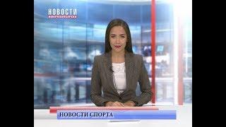 В Чувашии пройдет Всероссийская летняя Спартакиада детей инвалидов по зрению «Республика спорт»