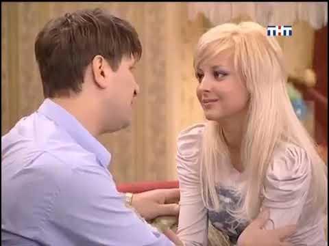 Счастливы вместе Букины 1 сезон 100 серия