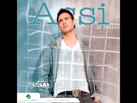 assi el hellani mp3 gratuit 2013