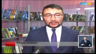 Усть-Каменогорск посетила делегация библиотекарей из Монголии