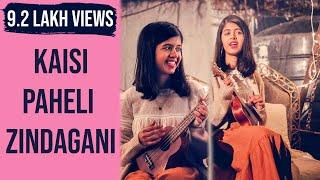 Kaisi Paheli Zindagani Cover | Sejal Kumar