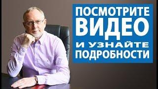 Автошкола АНИК обучение в минимальные сроки www.anikauto.com