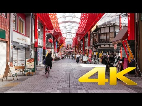 Osu Shopping district - Nagoya - Aichi - 大須商店 - 4K Ultra HD