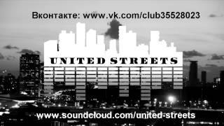 United Streets - Коридоры времени