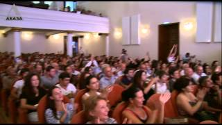 Очамчира встречает участников «Guenos»   - первого за послевоенные годы международного фестиваля