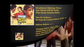 Zindagi Mil Ke Bitayenge ( Satte Pe Satta ) Free karaoke with lyrics by Hawwa -