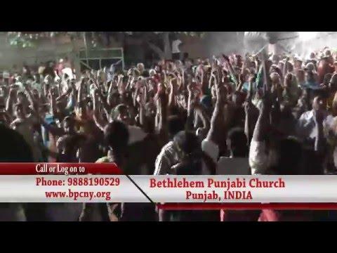 Sache Rab di Bandgi by Bethlehem Church, India