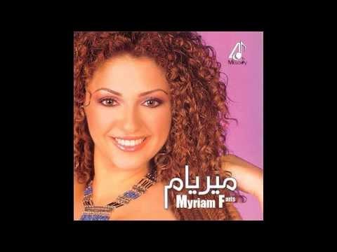 Myriam Fares-Enta El Hayat