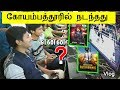 Gamer Connect Event Coimbatore | Top 10 Tamil, A to Z Videos, Tamil Gamers | Mr Ajin Vlogs