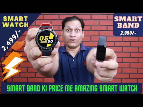 Boat Watch Flash Unboxing & Review   Best Smart Watch Under 2500 ????