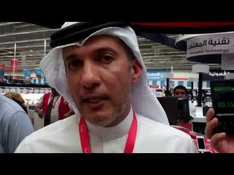 MUWAFFAQ M JAMAL - CEO of Azizia Hyper Panda speaks to WILLIAM ...