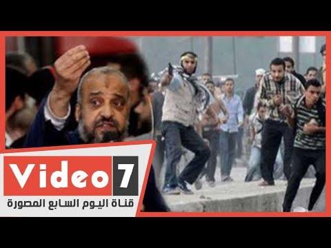 جماعة الإخوان الإرهابية تحاول العودة للمشهد فى 25 يناير بمخطط تركى  - 11:59-2020 / 1 / 25