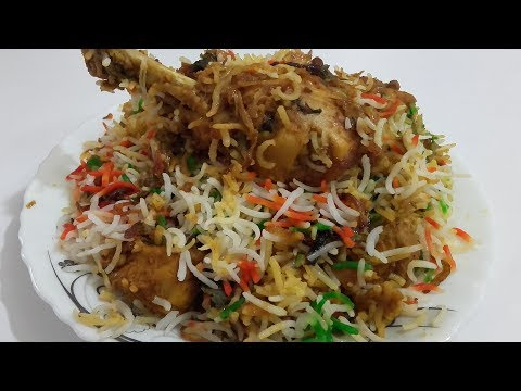 Chicken Biryani | चिकन बिरयानी | टेस्टी चिकन बिरयानी