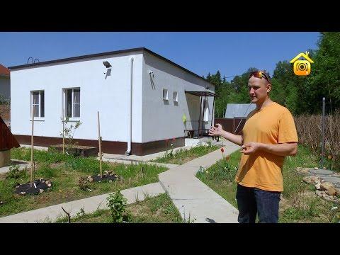 Дом на миллион: этапы строительства // FORUMHOUSE