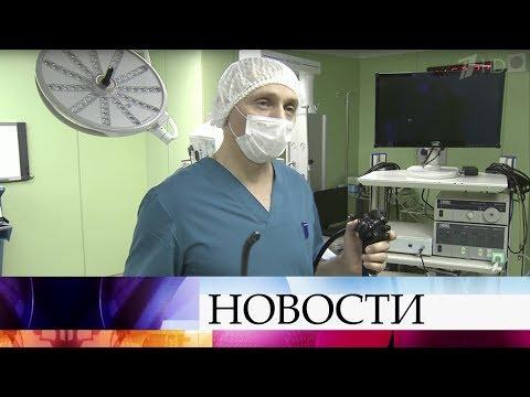 Уникальная операция на поджелудочной железе в Краснодаре: прорыв в медицине.
