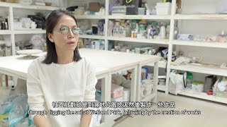 【XX – An Exhibition Celebrating the 20th Anniversary of HKAS】Video Series (2) – Fiona WONG