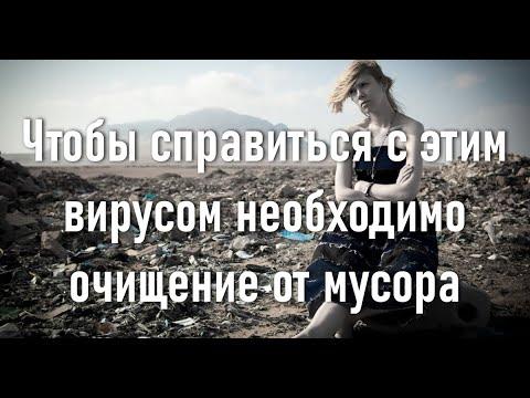 🕉 ДЖЙОТИШ И КОРОНА ВИРУС🕉