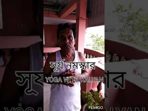 surya namaskar yoga with kalyan  youtube