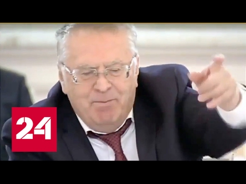 Жириновский предложил членам Госсовета сдать экзамен на получение гражданства