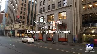 【Sprott Shaw College @Vancouver】加拿大溫哥華遊學_DEOW Taiwan 迪耀國際教育 (2017.12參訪紀錄)