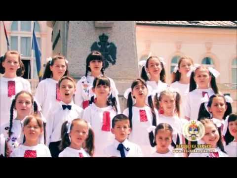Сви смо Ми Република Српска