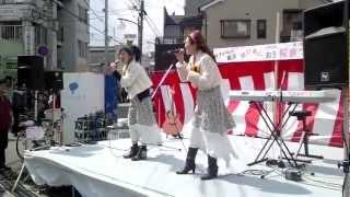 尾浜商店街 おう桜まつり 平成24年3月25日(日)