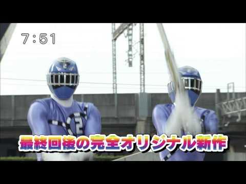 行っ て 帰っ てき た 烈 車 戦隊 トッキュウ ジャー 夢 の 超 トッキュウ 7 号