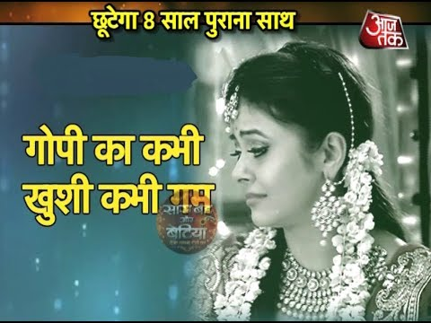 Goodbye Gopi: ''Saath Nibhana Saathiya'' Wrap Party