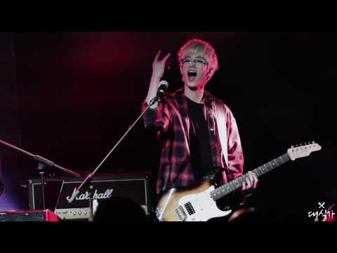170114 DAY6 - FIRST TIME (JAE FOCUS) @ 롤링홀